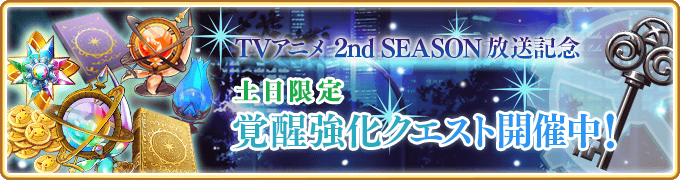 Banner 0498 m.png