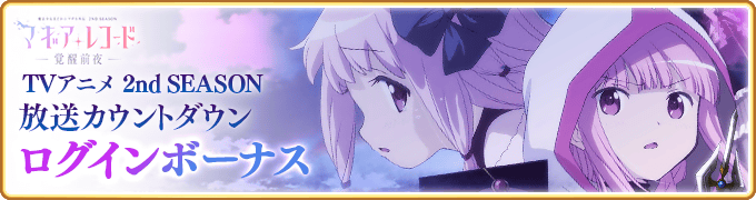 Banner 0497 m.png