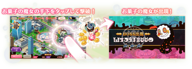 Announce event 10412.png