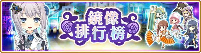 Banner 0049 m TC.png