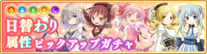 Banner 0040 m.png