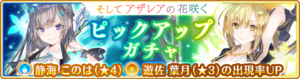 Banner 0013 m.png