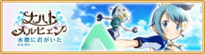 Banner 0501 m.png