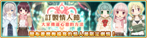 Banner 0054 m TC.png