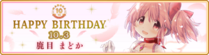 Banner 0518 m.png