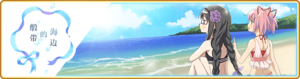 Banner 0105 m SC.png