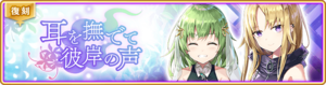 Banner 0353 m.png
