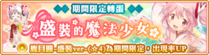 Banner 0032 m TC.png