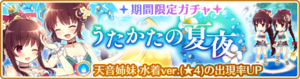 Banner 0248 m.png