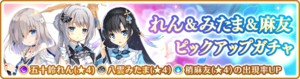 Banner 0329 m.png