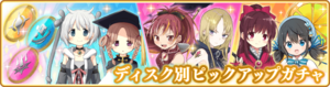 Banner 0220 m.png