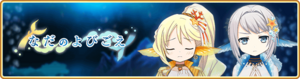 Banner 0493 m.png