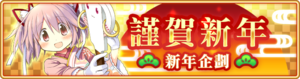 Banner 0034 m TC.png