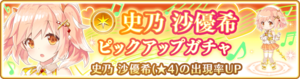 Banner 0243 m.png