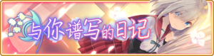 Banner 0008 m SC.png