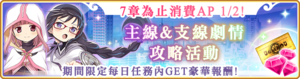 Banner 0103 m TC.png