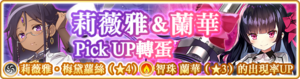 Banner 0330 m TC.png
