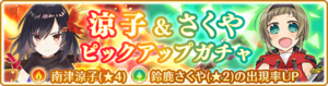 Banner 0336 m.png