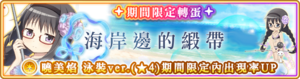 Banner 0104 m TC.png