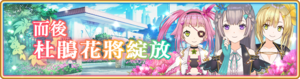 Banner 0014 m TC.png