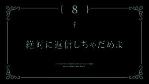 魔法纪录第8话标题.png