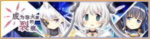 Banner 0092 m SC.png