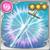 エペ・ド・クロヴィス(克洛维之剑)