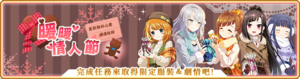 Banner 0342 m TC.png