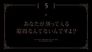 魔法纪录第5话标题.png