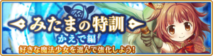 Banner 0480 m.png