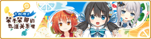 Banner 0149 m SC.png