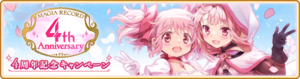 Banner 0503 m.png