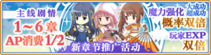 Banner 0077 m SC.png