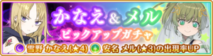 Banner 0086 m.png