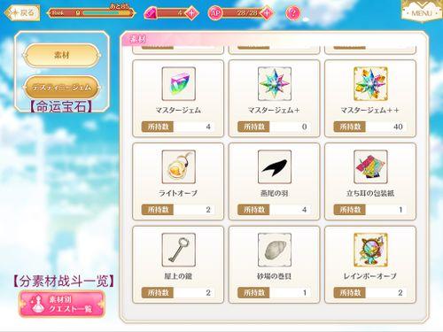 UI item p1.jpg