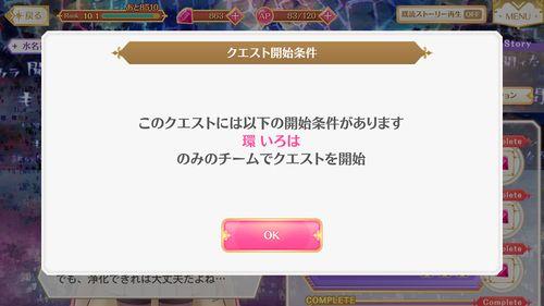 Iroha Only.jpg