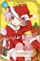 あたたかいクリスマス.png