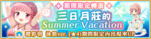 Banner 0117 m TC.png