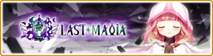 Banner 0213 m TC.png