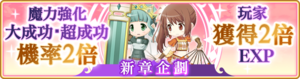 Banner 0015 m TC.png