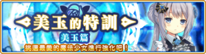 Banner 0073 m TC.png