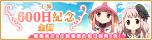 Banner 0224 m TC.png