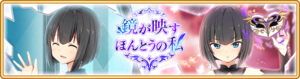 Banner 0484 m.png