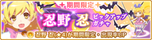 Banner 0196 m.png