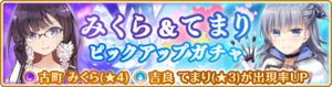 Banner 0304 m.png