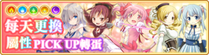 Banner 0040 m TC.png