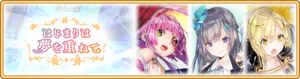 Banner 0478 m.png
