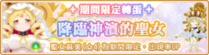 Banner 0029 m TC.png