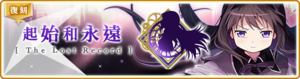 Banner 0326 m TC.png