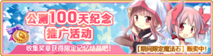 Banner 0026 m SC.png